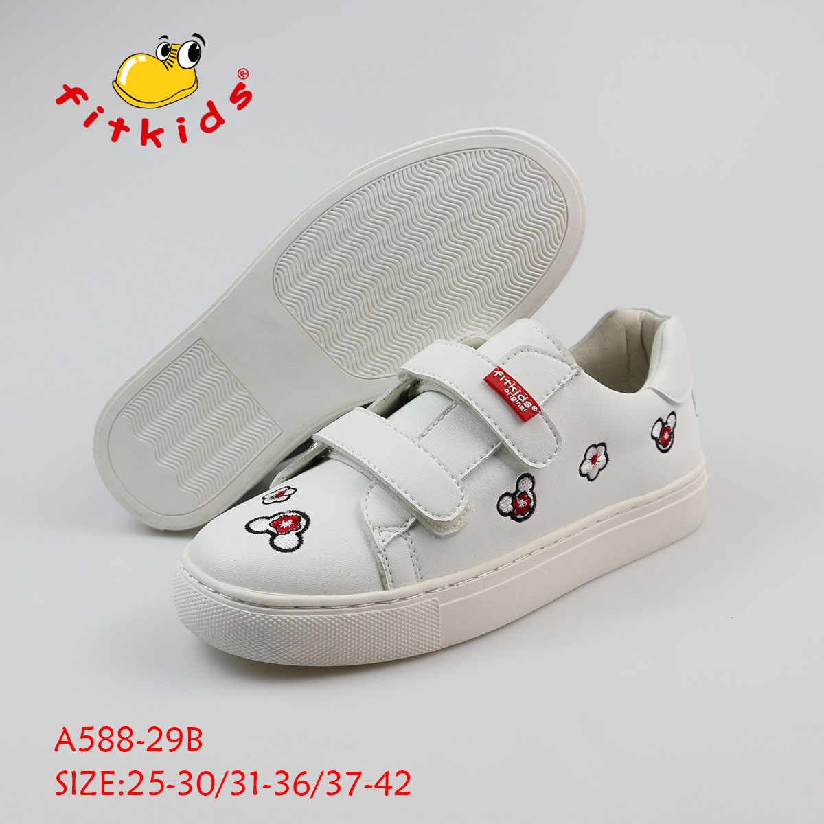 fitkids casual shoes